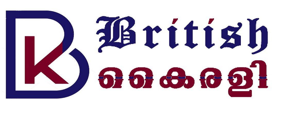 British Kairali